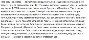 http://s7.uploads.ru/t/WGReg.png