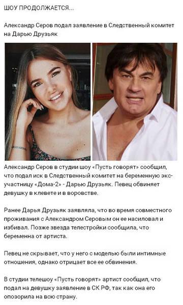 http://s7.uploads.ru/t/WHV1n.jpg