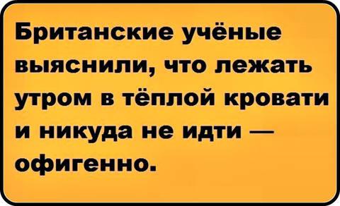 http://s7.uploads.ru/t/WKbnJ.jpg