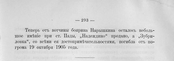 http://s7.uploads.ru/t/WL6m3.jpg
