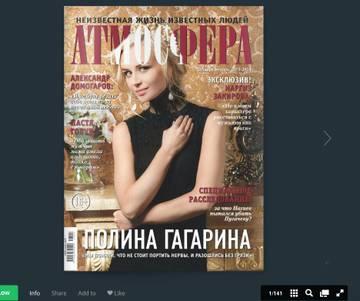 http://s7.uploads.ru/t/WOPNj.jpg