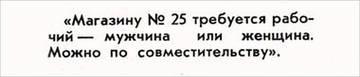 http://s7.uploads.ru/t/WQU9h.jpg
