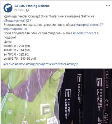http://s7.uploads.ru/t/WRaUE.jpg