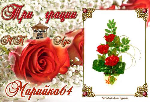 http://s7.uploads.ru/t/WTcru.jpg