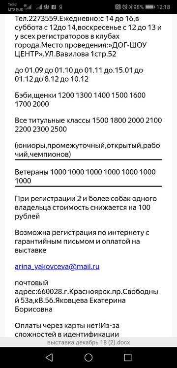 http://s7.uploads.ru/t/WTvwU.jpg