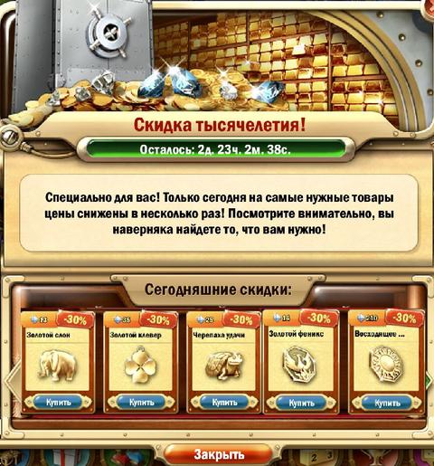 http://s7.uploads.ru/t/WVnhl.png