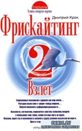 http://s7.uploads.ru/t/WZi1X.jpg