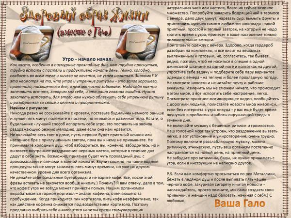 http://s7.uploads.ru/t/WabRX.jpg