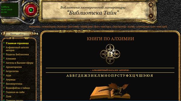 http://s7.uploads.ru/t/WcTX5.png