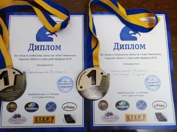 http://s7.uploads.ru/t/Wcsga.jpg