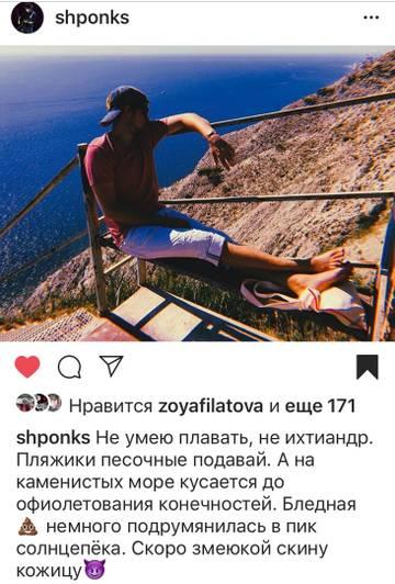 http://s7.uploads.ru/t/Wd4a0.jpg