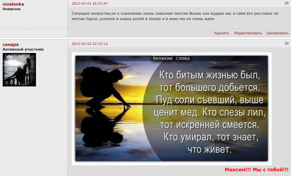 http://s7.uploads.ru/t/We9wr.jpg