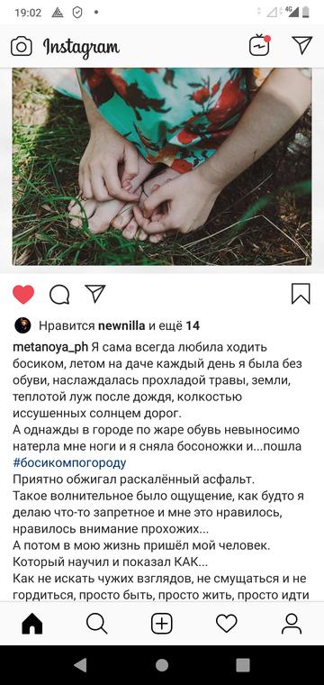 http://s7.uploads.ru/t/Weiw1.png