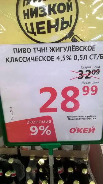 http://s7.uploads.ru/t/WfCoN.jpg