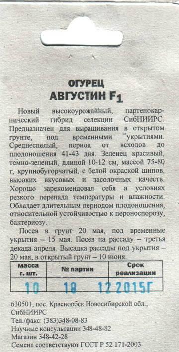 http://s7.uploads.ru/t/Wm8A3.jpg