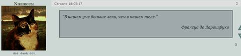 http://s7.uploads.ru/t/WrPcF.png