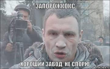 http://s7.uploads.ru/t/Wrn5u.jpg