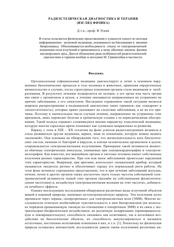 http://s7.uploads.ru/t/WwqPV.png