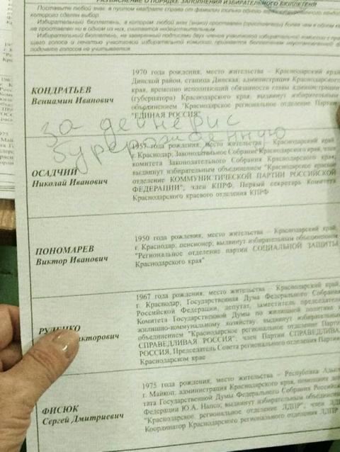http://s7.uploads.ru/t/X1ElG.jpg