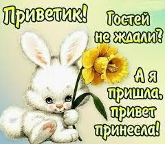http://s7.uploads.ru/t/X2mO1.jpg
