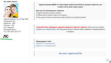 http://s7.uploads.ru/t/X6ng1.png