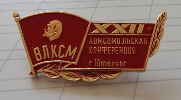 http://s7.uploads.ru/t/XBPGb.jpg