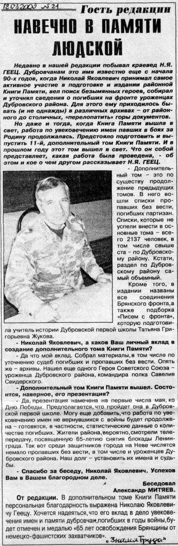 http://s7.uploads.ru/t/XCAmB.jpg