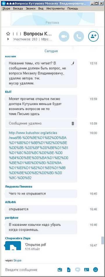http://s7.uploads.ru/t/XCExJ.jpg