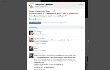 http://s7.uploads.ru/t/XDIH8.png