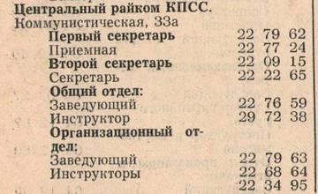 http://s7.uploads.ru/t/XDL0w.jpg