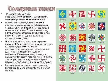 http://s7.uploads.ru/t/XEOed.jpg