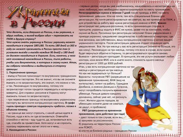 http://s7.uploads.ru/t/XGUnF.jpg
