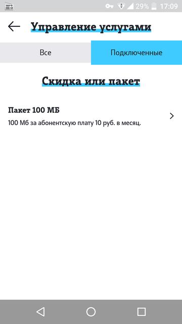 http://s7.uploads.ru/t/XHy4C.png