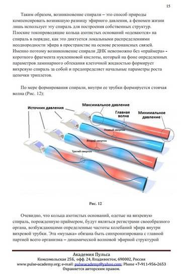 http://s7.uploads.ru/t/XI9Mv.jpg