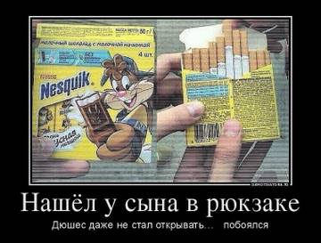 http://s7.uploads.ru/t/XPl2d.jpg