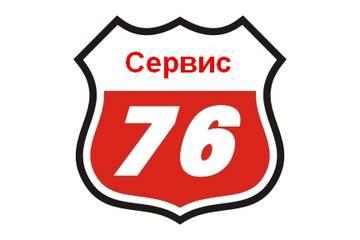 http://s7.uploads.ru/t/XT2UC.jpg