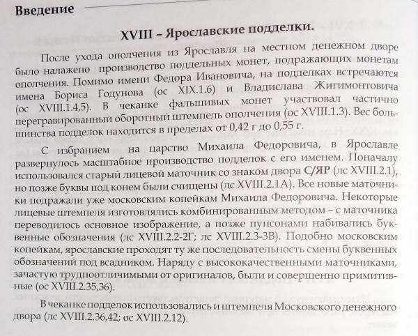 http://s7.uploads.ru/t/XUk4z.jpg