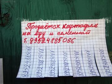 http://s7.uploads.ru/t/XVKB3.jpg