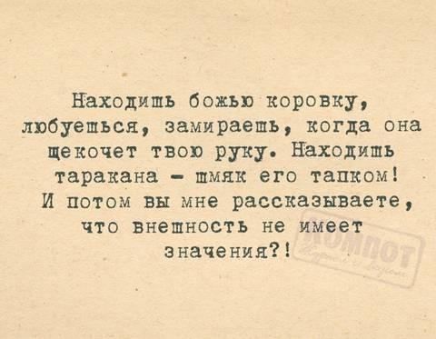 http://s7.uploads.ru/t/XYabu.jpg