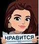 http://s7.uploads.ru/t/XcyOK.png