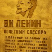 http://s7.uploads.ru/t/Xf2HK.jpg