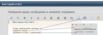 http://s7.uploads.ru/t/XfK60.jpg
