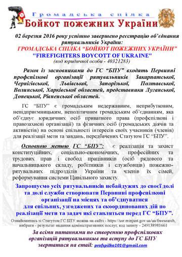 http://s7.uploads.ru/t/XijZ1.jpg