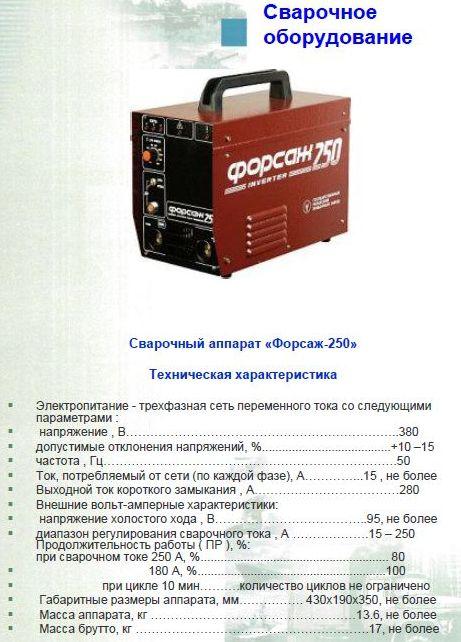 http://s7.uploads.ru/t/Xk62V.jpg