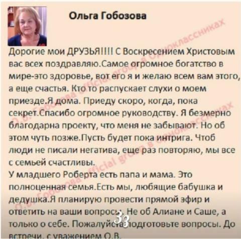 http://s7.uploads.ru/t/Xljw0.jpg
