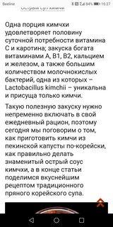 http://s7.uploads.ru/t/Xn4MD.jpg