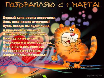 http://s7.uploads.ru/t/XpCo8.jpg