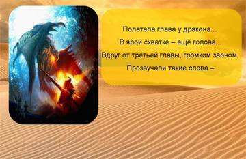http://s7.uploads.ru/t/Xs41n.jpg
