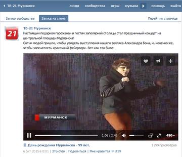 http://s7.uploads.ru/t/Xwx82.png