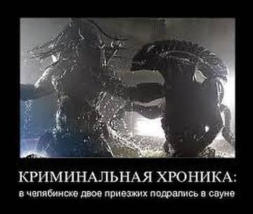 http://s7.uploads.ru/t/Y1meJ.jpg